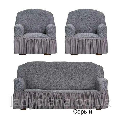 Чехлы на диван и 2 кресла с оборкой Жаккард