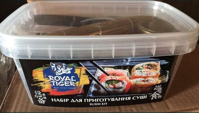 Набор для суши. Ролы, палочки, васаби,  рис, оптом, от производителя