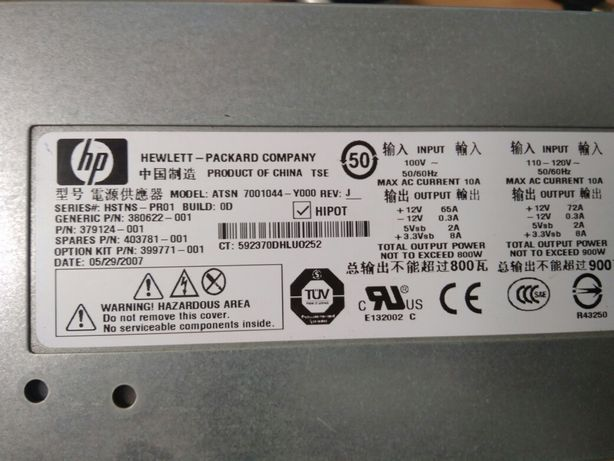 Серверный блок питания hp 1000w аналог dps 800