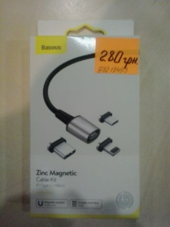 Магнітний кабель 3 в 1 Baseus Zino Kit Black (новий).