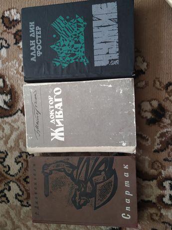 Книги, Спартак, Доктор Живаго