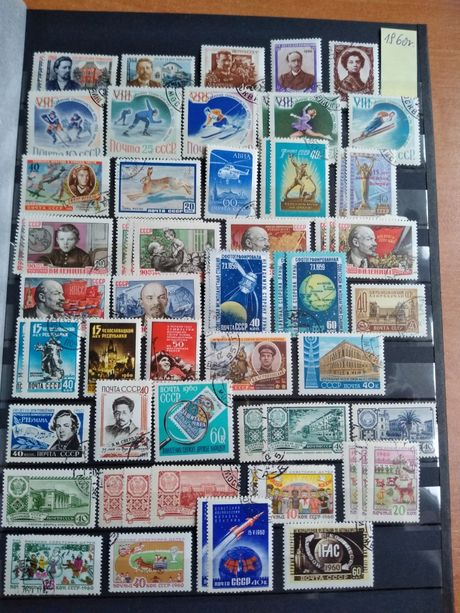 Znaczki pocztowe ZSRR 1960r