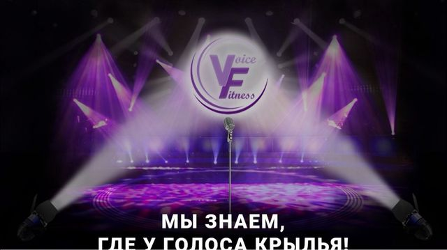 м. Дворец Украина, вокальная школа приглашает на обучение! 50%!