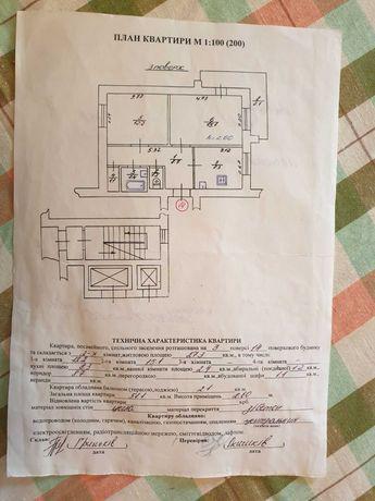Продаж 2 кім. квартири по вул. Мазепи - 39000 $