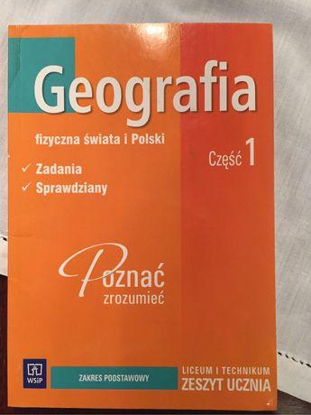 Geografia  zadania i speawdziany cz. 1