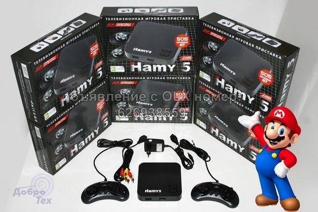НОВЫЕ Hamy-5 +505 игр SEGA сега Dendy денди игровая приставка ГАРАНТИЯ