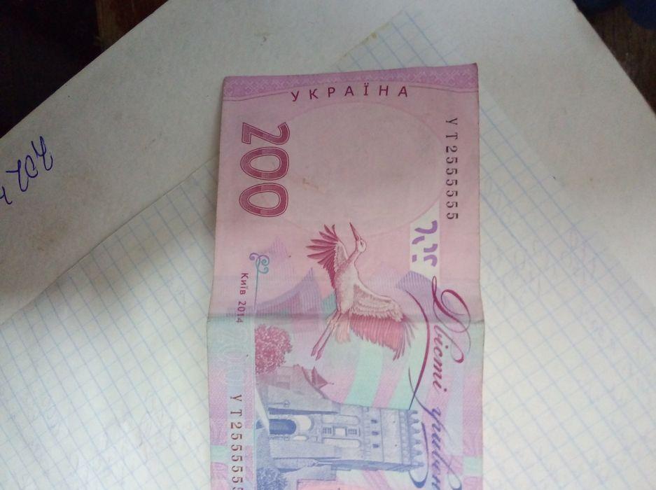 Купюра 200грн з гарним номером Городище - изображение 1