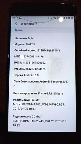 Meizu m5s  2/16 Gb
