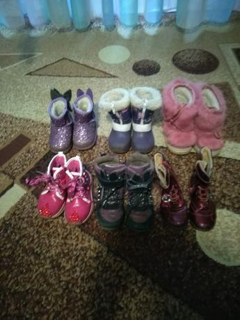 Зимняя и осеняя обувь