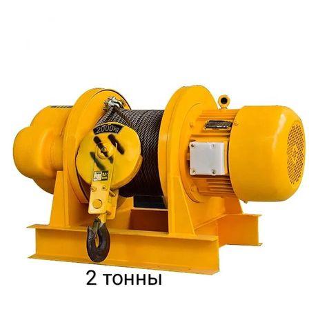 Лебедка электрическая 1000/2000кг. Подъёмник. Кран строительный.