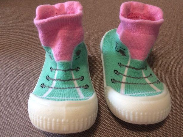 Антипасс,детские тапки,Обувь для дома