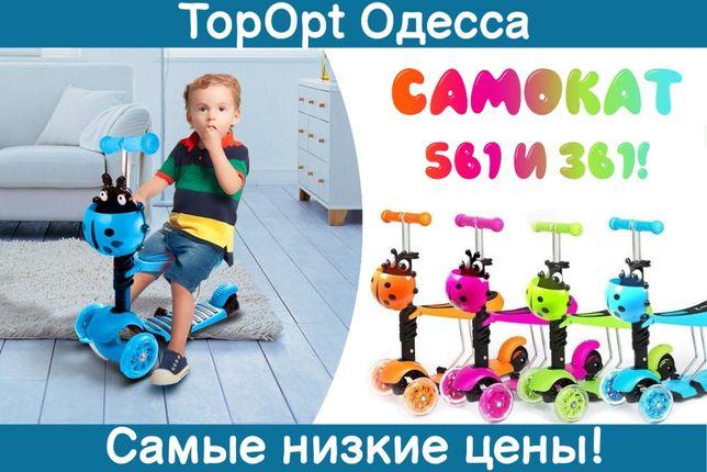 Детский самокат 5 в 1 сидением и родительской ручкой Scooter Колеса PU