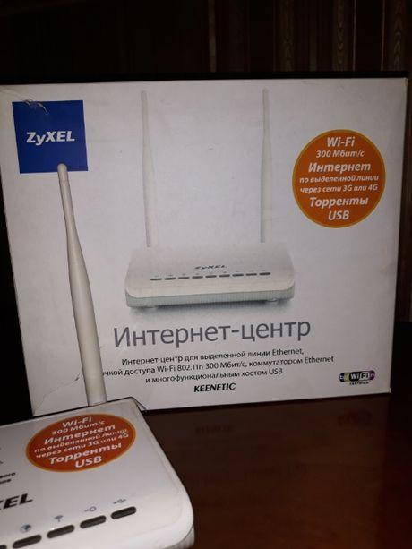 Wi Fi роутер Zyxel Keenetic Omni