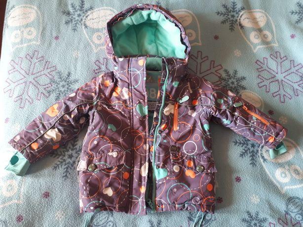Зимний термокостюм Kids Club+подарок шапка