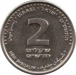 MOEDA - Israel - 2 Novos Sheqalim - 2008