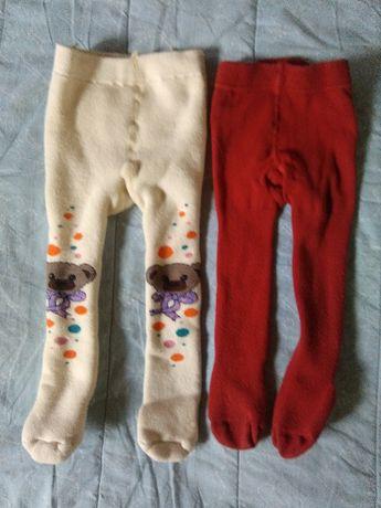колготы,носочки 9-1,5