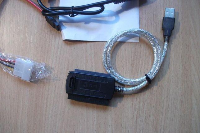 Адаптер для HDD с USB 2.0 to SATA и IDE 2.5