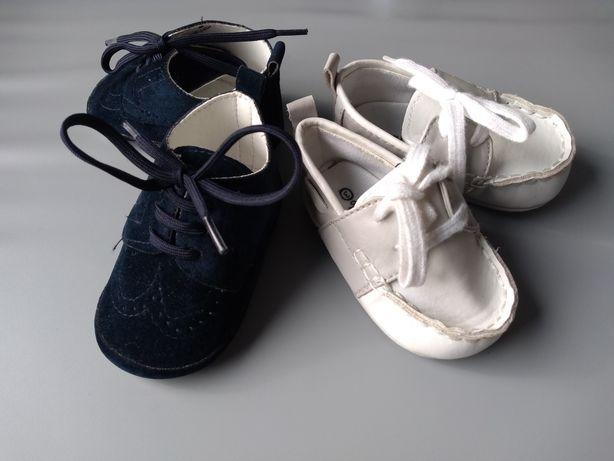 Granatowe buciki dla półrocznego chłopca. Stan idealny. Drugie gratis!