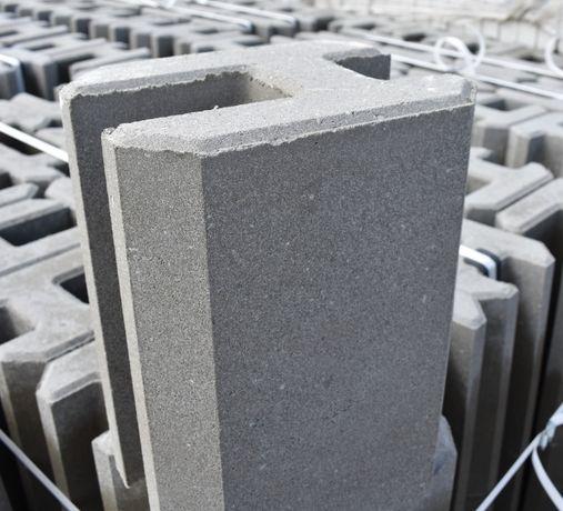 Łącznik betonowy 25cm do ogrodzeń panelowych.