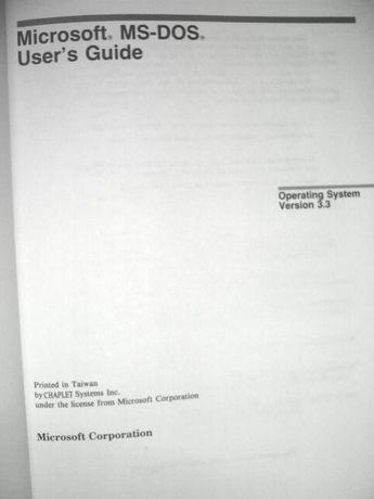 Microsoft MS DOS 3.3