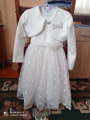 Платтячко для принцеси