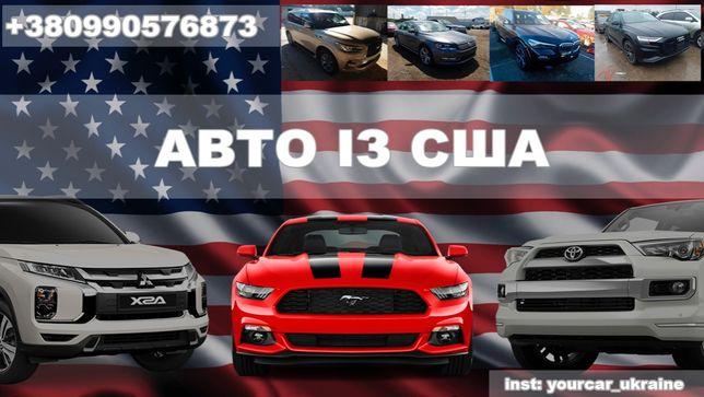 Приганяємо авто із США / Пригон авто из США под ключ