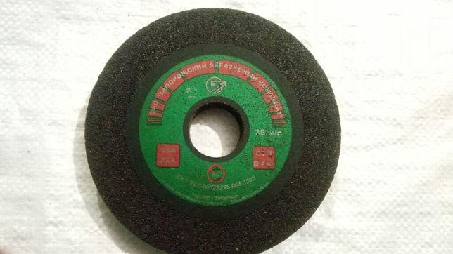 Точильный круг 150*20*32 точильный камень