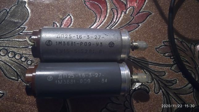 Двигатель ДП25-1,6-3-27