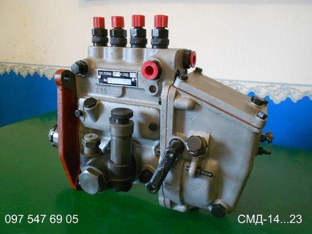 Топливный насос ТНВД СМД-14...23