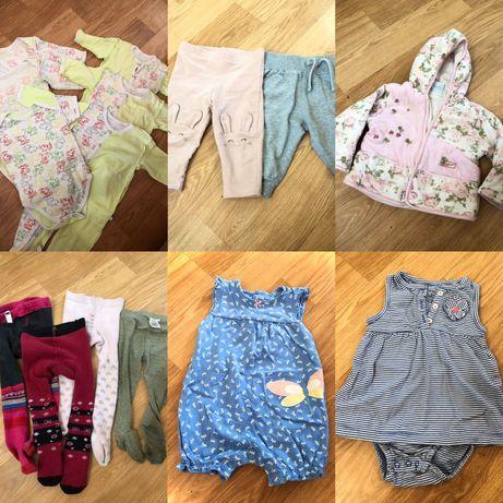 Одежда для младенца девочки 6-9 мес