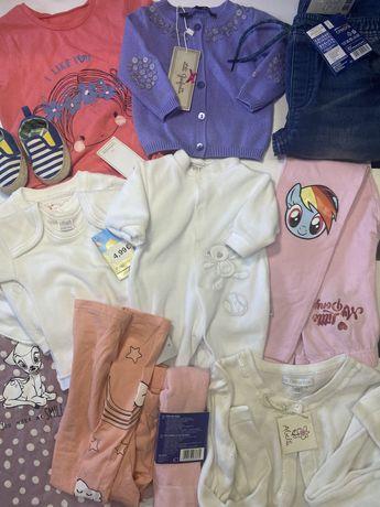 Детский сток оптом. Одежда для детей опт.Сток.