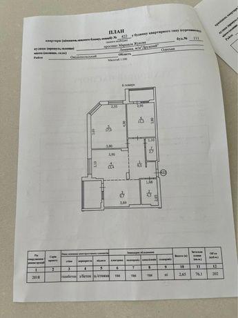 Продам 3 комнатную квартиру от хозяина. Срочно!!!