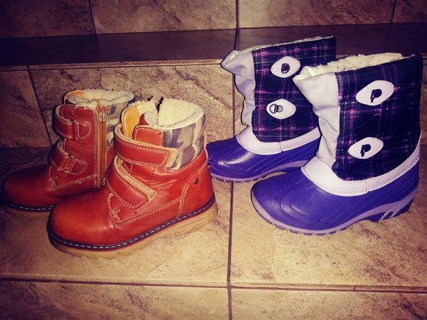 Zimowe buty 28 rozmiar
