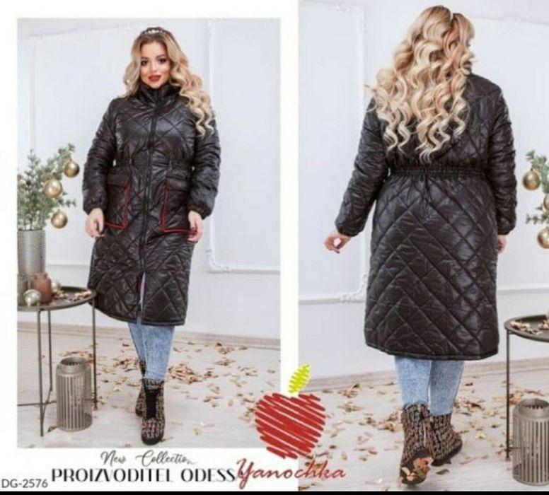 Пальто, пуховик, куртка Артемовск - изображение 1