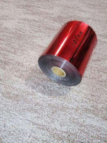 Фольга для горячего тиснения красная