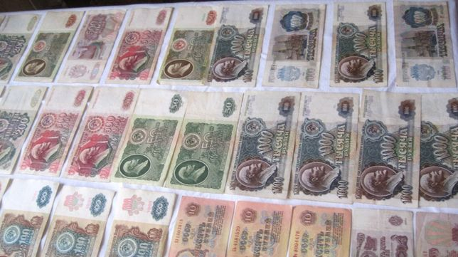 боны СССР советские деньги рубл старина 1 3 5 10 25 100 500 1000