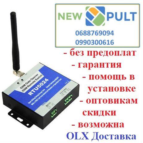 RTU 5024 GSM V2.1 для управления воротами, пульт для ворот рту джесм