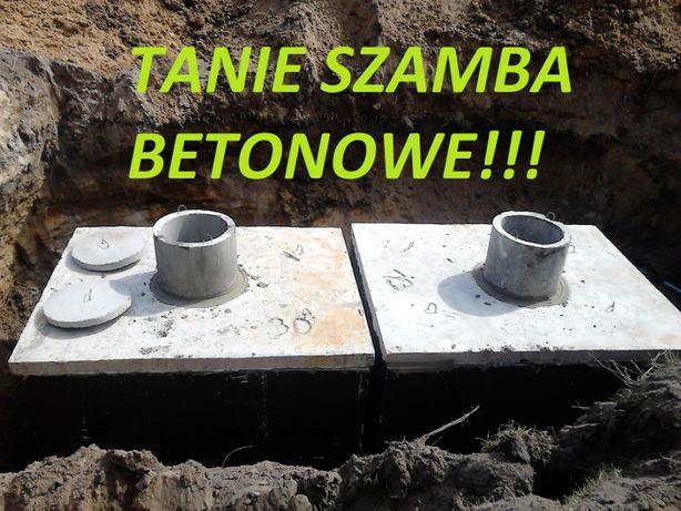 szambo betonowe, szamba zbiornik na nieczystości 4m3 EKO ATESTY