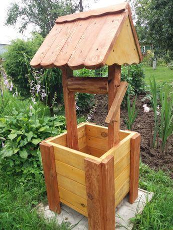 Декоративна криниця для саду
