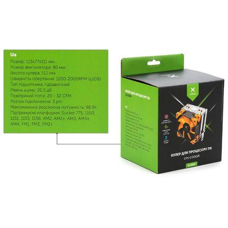 процесорах AMD і INTEL.