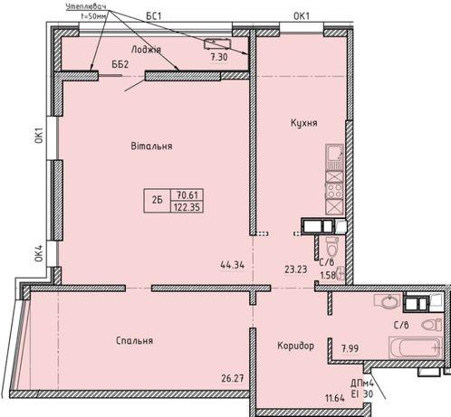 2 комнатная с кухней-гостиной. Дворец Спорта. Премиум сегмент.