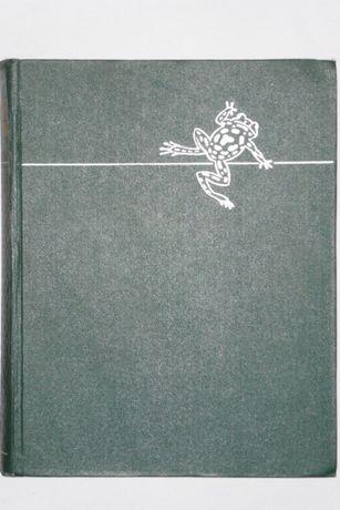 Жизнь Животных том 4 часть 2. Земноводные пресмыкающиеся 1969 зоология