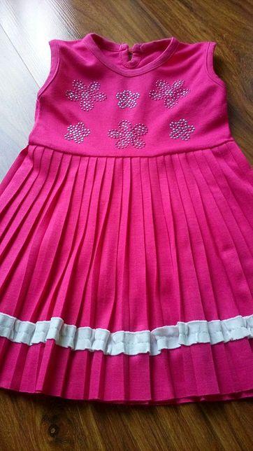 Sukieneczka rozmiar 80- 8 zł