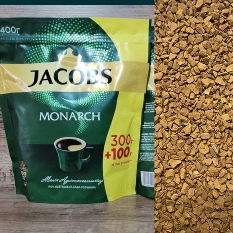 кофе растворимый Якобс Монарх (Jacobs Monarh) 400 г Бразилия