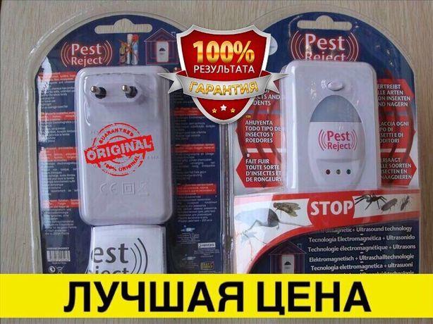 Отпугиватель от Грызунов и мышейТараканов клопов комаров крысНасекомых