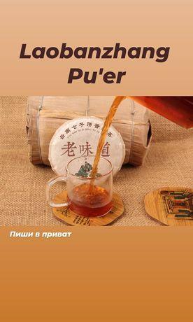 Чай Шу Пуер 100 грам