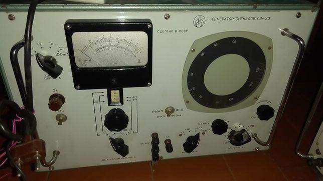 Генератор сигналов Г3- 33