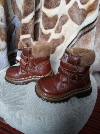Кожаные зимние ботинки на мальчика размер 25