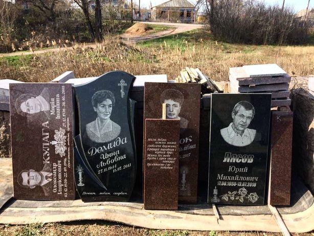 Памятники , мемориалы из гранита. Рассрочка до 10 платежей.