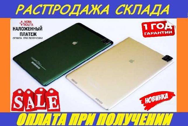 "Ipad. Планшет Ipad Pro 10 ядер 3G GPS 4 гб ОЗУ /32 Гб 10"""